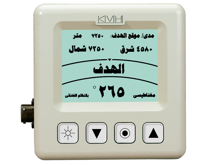 TACNAV Light Monitor in Arabic